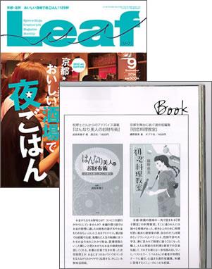 leaf_201409